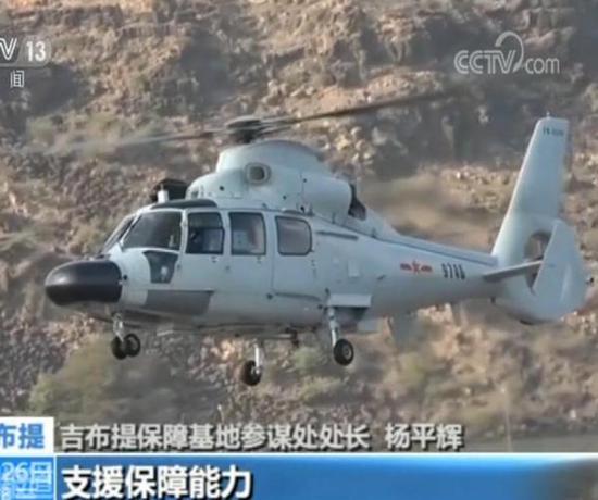 海军护航编队搭载的直-9直升机在保障基地首降