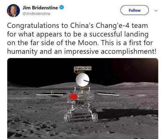 """嫦娥四号之后,下一步就是吾国探月工程三步走""""绕、落、回""""的""""回""""。"""