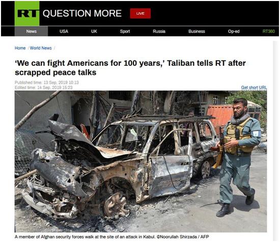 特朗普叫停和平谈判后 塔利班又放话:还能再战100年