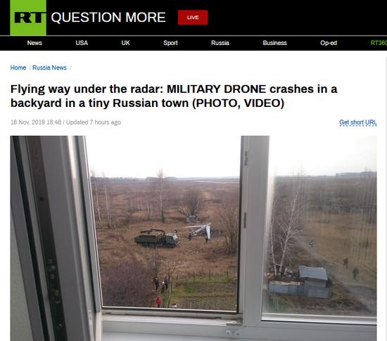 俄罗斯猎户座无人机在梁赞附近坠毁 或因系统故障