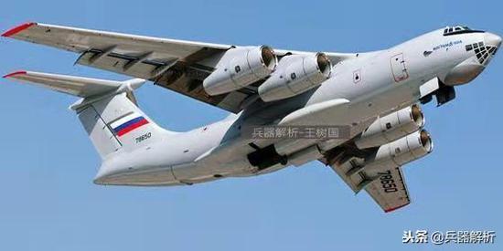 (伊尔476新式运输机)