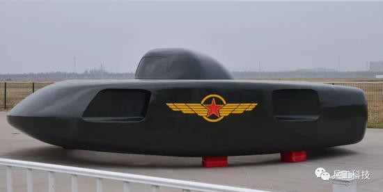 中国UFO武直采用共轴反向双旋翼设计 速度超直10一倍