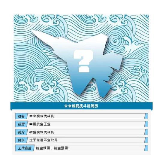 北京要求对国际航班机组和空乘人员实行封闭式管理
