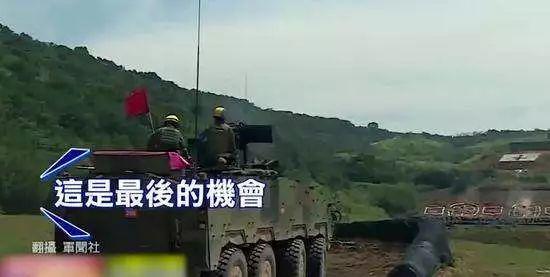 台军喊话(资料图) 图源:台媒