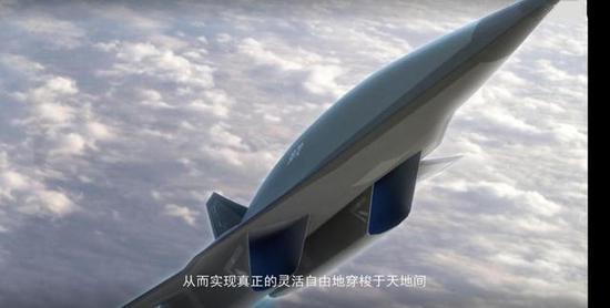 拙劣声速飞机