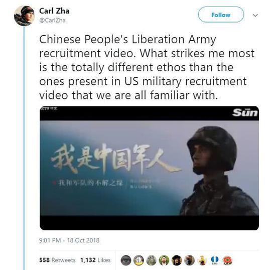 中国军队宣传视频火了 美网友:我想参加解放军
