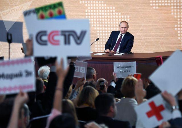 參加普京年度記者會的記者人數眾多