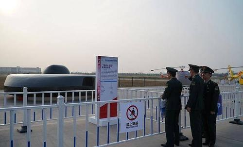 """中國""""飛碟直升機""""還隻是概念模型 性能不會太優秀"""