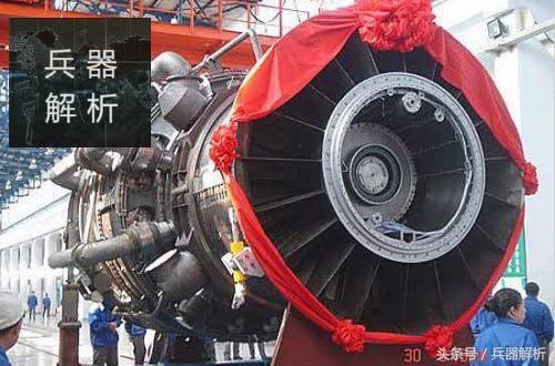 (R0110燃气轮机)