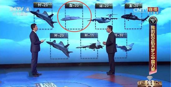 官方高调发布宣传片 中国这款神秘战机或已攻克难题