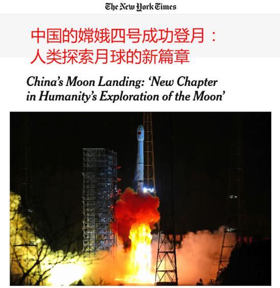 """英国《每日快报》盛赞中国是""""世界第一!"""""""