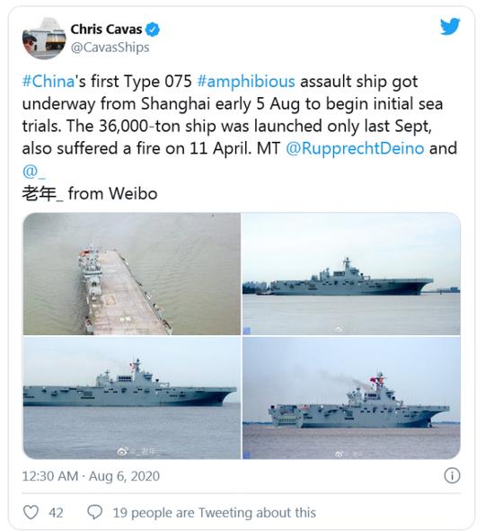 美媒关注中国075两栖攻击舰首次海试:进度快得惊人插图(1)