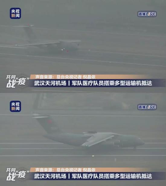 菏泽新闻网