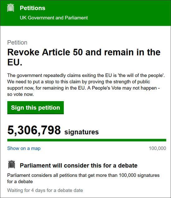 """英国逾500万人请愿取消""""脱欧"""""""
