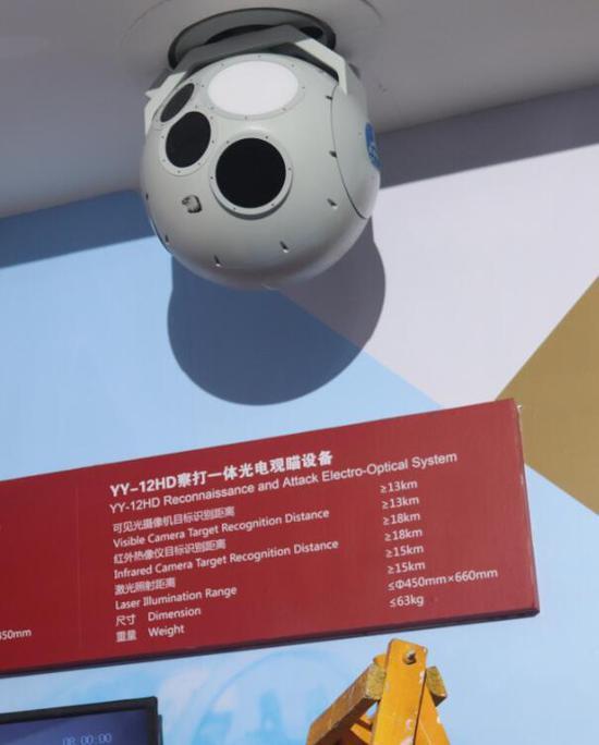 这就是彩虹4的先辈光电球,能够保证飞机在坦然高度和距离下进走操作和抨击