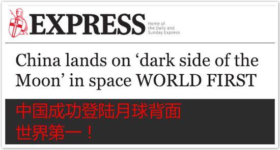 而美国CNBC新闻台则表示,中国在今天为全人类创造了历史。