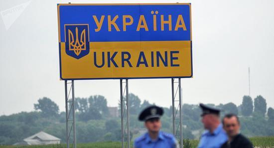 乌克兰边境标志 图 俄罗斯卫星通讯社