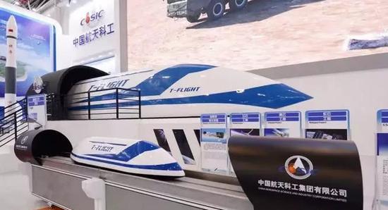 tcla919刷机包下载_真空管磁悬浮列车_磁悬浮列车原理_磁悬浮列车_磁悬浮列车内部