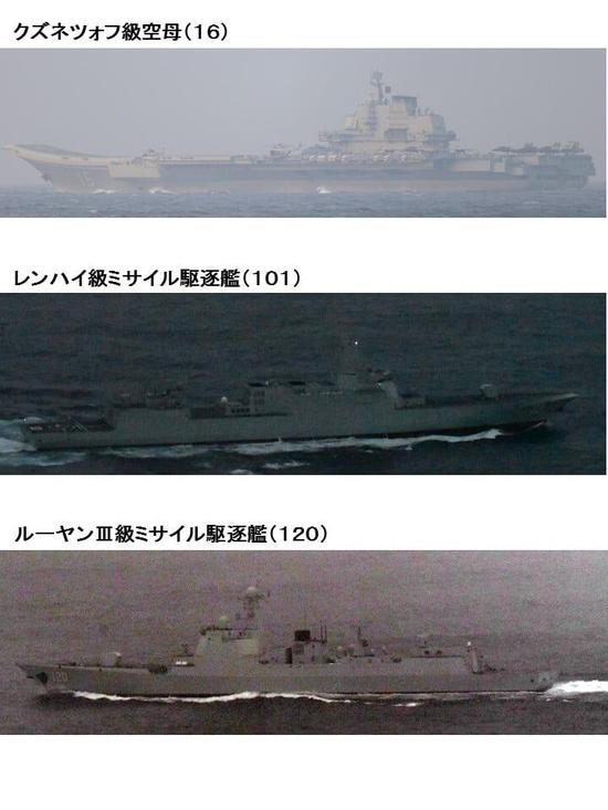 官方罕见点出航母在台湾周边训练 或为攻台联合演习
