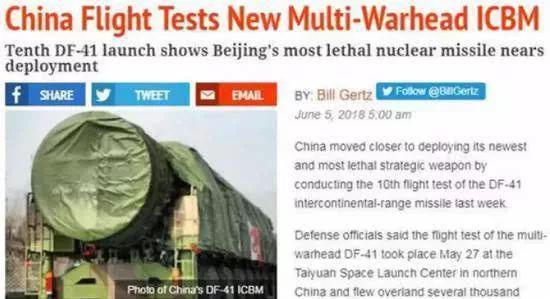 美国推想东风-41已经入批量服役
