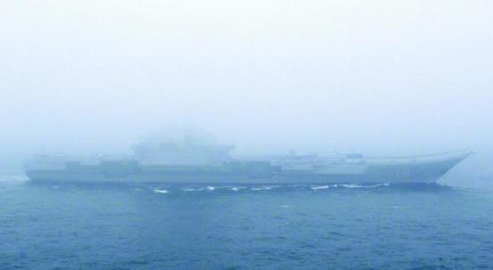 航母辽宁舰