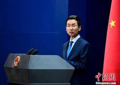 美称将就伊核问题制裁4家中国公司 中方:坚决反对