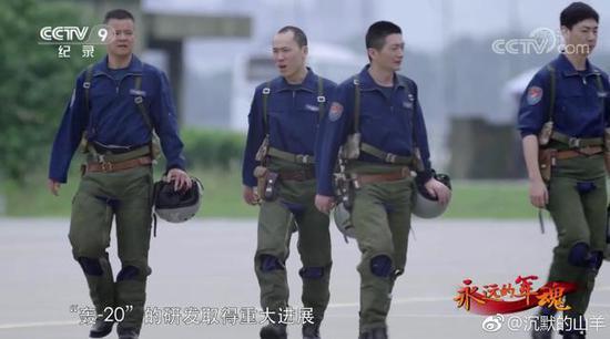 永远的军魂纪录片第三集画面