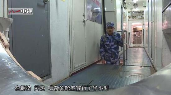 中国通例AIP潜艇内部