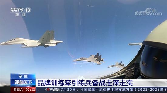 殲-16罕見展示反艦姿態:掛紅外吊艙和鷹擊-83出擊