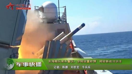 这个构造和054A装备的略有区别的6管深弹发射器,还能打水声诱饵