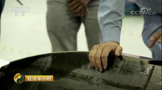 中央电视台2套节目经济半小时截图