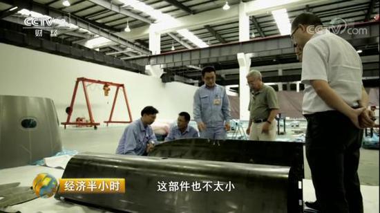 中央电视台2套节目经济半小时截图,图中的部件据称是为新型巡航导弹研制的
