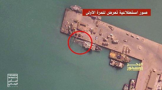 图片:阿联酋扫雷舰被击沉