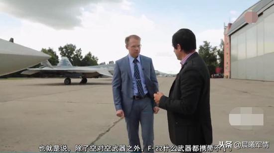 俄总师称F22不及携带对地武器
