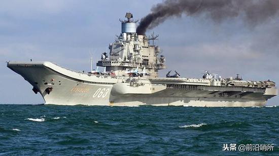 俄罗斯库兹涅佐夫上将号航空母舰