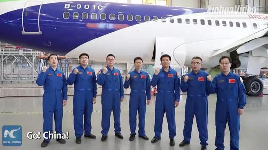 ▲新華社視頻報道截圖