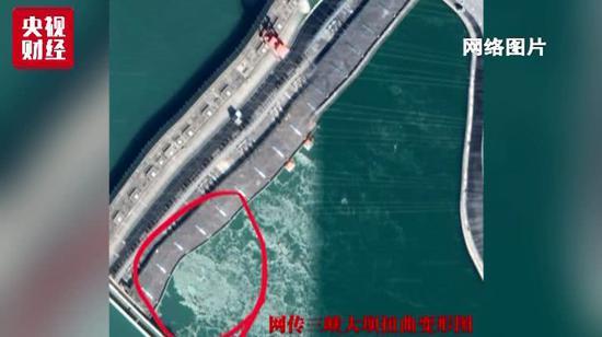 三峡大坝专家:不会允许出现肉眼可见的变形