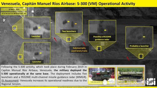 进驻曼努里奥斯空军基地的委内瑞拉军队S300VM防空系统