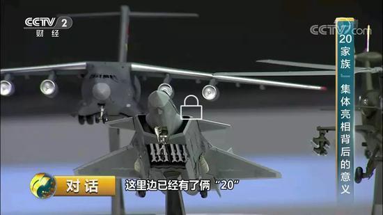 殲20首飛前曾遇一件怪事 總師冒險修改架構推翻重來