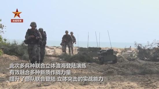 解放军登陆演习突然公布如此多新装备 令人大喊过瘾