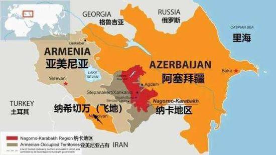 """外媒:亚美尼亚向俄求援 俄方回应将提供""""必要""""援助"""