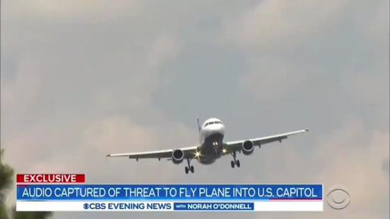 美国空管收到骇人威胁:我们将驾机撞向国会大厦