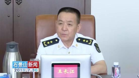 王长江中将调任中部战区副司令 曾是海军飞行员