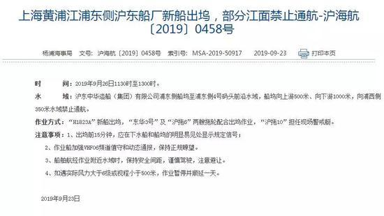 彩星集团8月27日耗资9.44万港元回购8.2万股