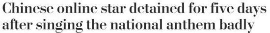 《華盛頓郵報》報道截圖