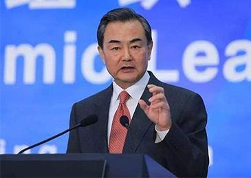 """王毅:人为制造""""中国威胁""""终将导致""""自我实现的预言"""""""