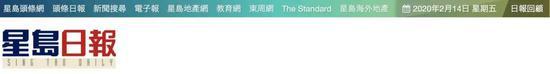 停止2月14日 北京20家定面病院西医药总无效率81%