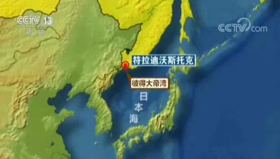 美军直接提衅宁靖洋舰队驻地