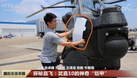 防彈蒙板位置