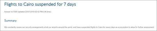 英航德国汉莎取消飞往埃及航班:出于安全考虑